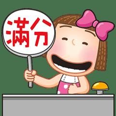晴天P莉-動啊動2 (很生活)