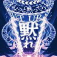 ✨立体映像【背景が動く】vol.1