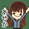 AYAKA Name Sticker1