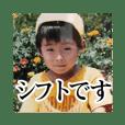 takada.honmono_20210317115520