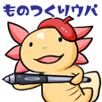 Axolotl for critter