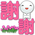 Cute tangyuan-red big font-greeting