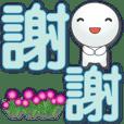 Cute tangyuan-blue big font-greeting