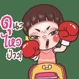 จูโน่ : มะล่อกมะแล่ก