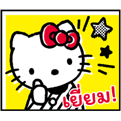 Hello Kitty 80's
