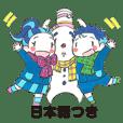 北海道の雪だるま(ハングル・日本語)