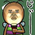 KIDOKUMUSHI vol.11