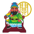 Q Guan Gong(part 2)