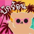 Tropical bear