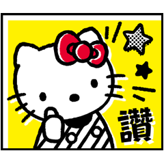 Hello Kitty(80年代畫風 動...