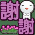 Cute tangyuan-Deep purple font-greeting