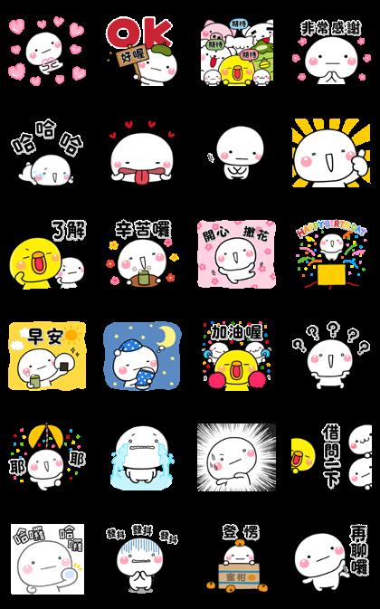 Shiromaru Polite Pop-Up Stickers