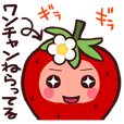 The strawberry sticker various doing