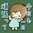 やさしいママの毎日【日常編】