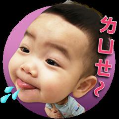 Tsai Gray's 100 Facial Expressions