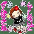 Castor bean-chan298