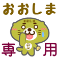 """Sticker for """"Oshima"""""""