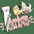 OKOJO & YAMANE -Nagano dialect!-
