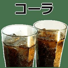 Cola!