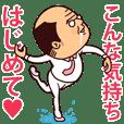 ぷりてぃサラリーマン2(褒め言葉)