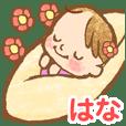 Baby's Hana
