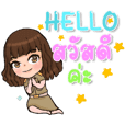 Thecher HuaYung say Hello