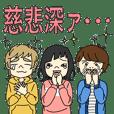 SHISHAMO NO TSUKAERU Sticker!!! 2