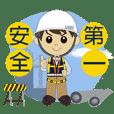 USEC- Engineer's Daily 1