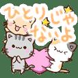 Three colored pencil cats