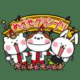 沖縄県西原高等学校MB部スタンプ !