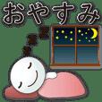 日文可愛湯圓實用問候黑字