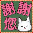 Cute alpaca-colorful big font- greetings