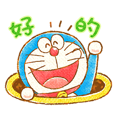 Doraemon New Life Stickers