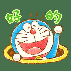 哆啦A夢 新生活貼圖