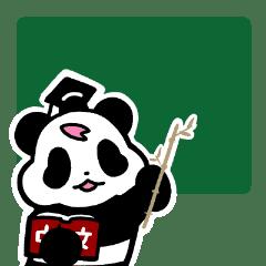 中国語を勉強するJapanda