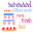 happy birthday toooooo you