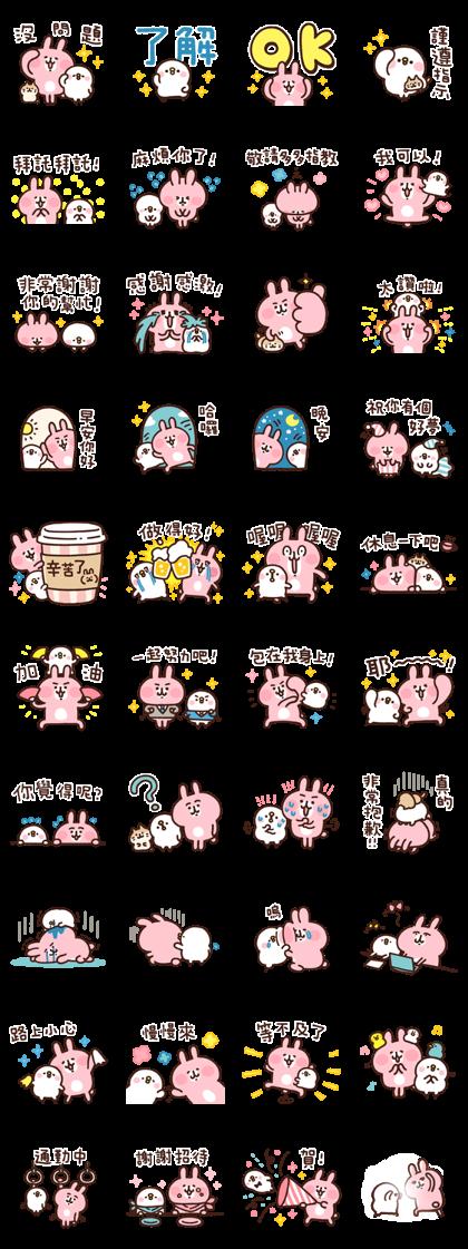 Kanahei's New Life Stickers