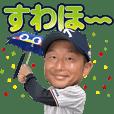 東京ヤクルトスワローズ 選手スタンプ