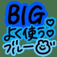 BIG Blue see-through