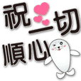 Cute seal-black big font-Greeting