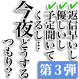 【BIG】褒めちぎるスタンプ3