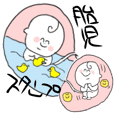 Baby baby stickers
