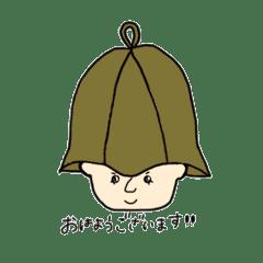 サウナ〜ガ〜ルその七(敬語)