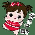 Mooyong dukdik (TW)