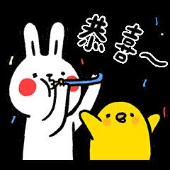 懶散兔與啾先生新生活貼圖:OS職場人生2