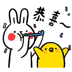 Lazy Rabbit & Mr.Chu New Life Stickers