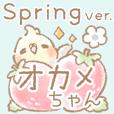 """可以每天使用! 春""""Okame-chan"""""""