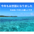 Japan Okinawa sea1