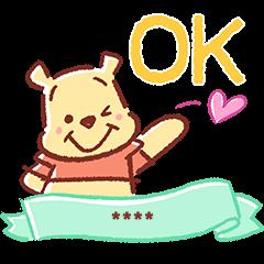Winnie the Pooh Custom Stic...
