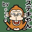ウザくてシュールお猿さん【カスタム】